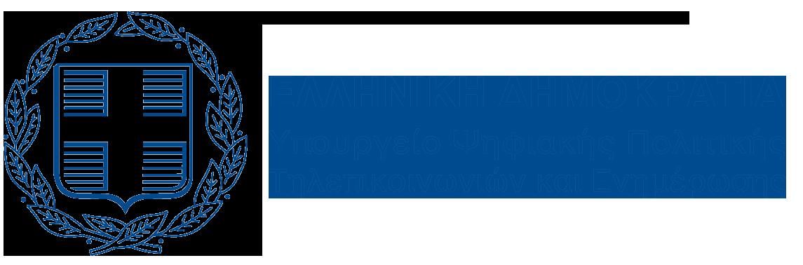 Υπουργείο Ψηφιακής Πολιτικής, Τηλεπικοινωνιών και Ενημέρωσης