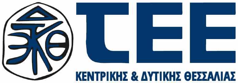 ΤΕΕ Κεντρικής & Δυτικής Θεσσαλίας