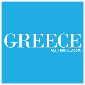 Greek National Tourism Organization